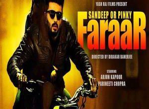 Photo of Faraar Song Lyrics – Sandeep Aur Pinky Faraar | Anu Malik (Hindi)