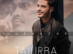 Photo of Tajurba Song Lyrics – Gurnazar (Punjabi)