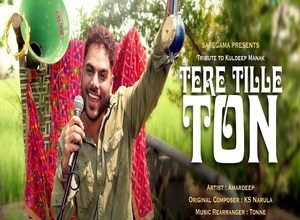 Photo of Tere Tille Ton Song Lyrics – Amardeep (Punjabi)