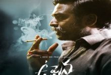 Photo of Dhak Dhak Dhak Song Lyrics – Uppena (Telugu)