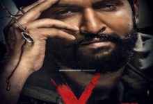 Photo of Vasthunnaa Vachestunna Song Lyrics – V Film| Shreya Ghoshal,Amit Trivedi (Tamil)