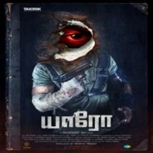 Yaaro-movie