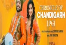 Photo of Chronicle of Chandigarh Song Lyrics – Satinder Sartaaj (Punjabi)