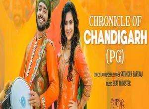 Photo of Chronicle of Chandigarh Song Lyrics – Satinder Sartaaj (Punjabi)