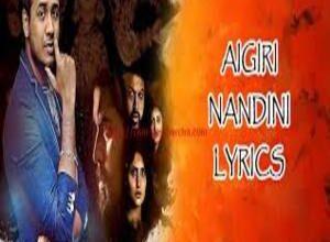 Photo of Aigiri Nandini Lyrics- Eureka – Rahul Sipligunj