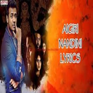 Aigiri Nandini Lyrics- Eureka - Rahul Sipligunj