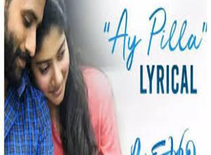 Photo of Ay Pilla Lyrics- Love Story | Haricharan