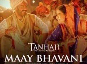 Photo of Maay Bhavani Lyrics-  Tanhaji – Sukhwinder x Shreya