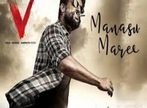 Photo of Manasu Maree Lyrics- V Songs – Nani, Sudheer Babu