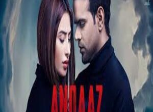 Photo of Andaaz Lyrics –  Miel