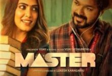 Photo of Andha Kanna Paathaakaa Lyrics – Master