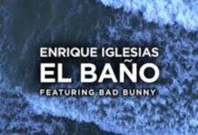 Photo of Bathroom Lyrics  – Enrique Iglesias