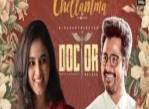 Photo of Chellamma Lyrics – Doctor , Anirudh, Jonita Gandhi