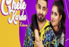Photo of Chete Karda Returns Lyrics –  Resham Singh Anmol