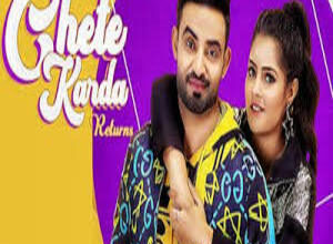 Photo of Chete Karda Returns Lyrics –  Resham Singh Anmol