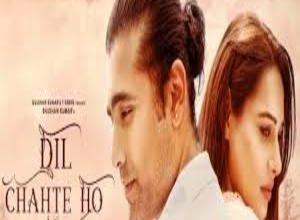 Photo of Dil Chahte Ho Lyrics –  Jubin Nautiyal x Payal Dev