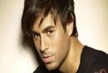 Photo of Love 4 Fun Lyrics  – Enrique Iglesias