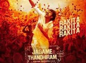 Photo of Rakita Rakita Rakita Lyrics – Jagame Thandhiram