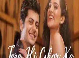 Photo of Tere Hi Ghar Ke Lyrics –  Yasser Desai