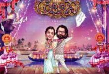 Photo of Thumbi Thullal Lyrics – Cobra