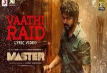 Photo of Vaathi Coming Lyrics – Master – Thalapathy Vijay