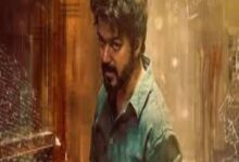 Photo of Vaathi Raid Lyrics – Master – Thalapathy Vijay