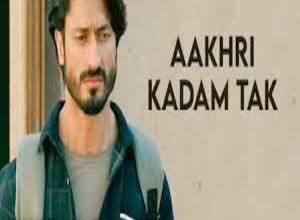 Photo of AAKHRI KADAM TAK Lyrics –  KHUDA HAAFIZ