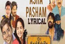 Telugu Lyrics Maalyrics Com
