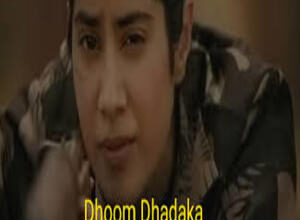 Photo of DHOOM DHADAKA Lyrics –  GUNJAN SAXENA