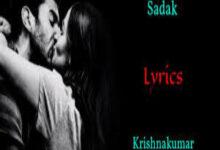 Photo of DIL KI PURANI SADAK   Lyrics –  SADAK 2