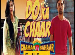 Photo of DO KA CHAAR SONG  –   CHAMAN BAHAAR