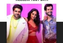 Photo of Heelein Toot Gayi Lyrics –  Indoo Ki Jawani