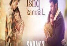 Photo of ISHQ KAMAAL  Lyrics –  SADAK 2