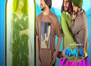 Photo of MAIN KI KARAAN Lyrics –  DEEP KARAN