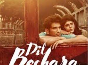 Photo of MASKHARI SONG Lyrics –   DIL BECHARA