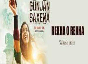 Photo of REKHA O REKHA Lyrics –  GUNJAN SAXENA