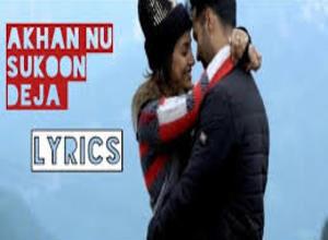 Photo of AKHAN NU SUKOON DEJA Lyrics – WISHLIST