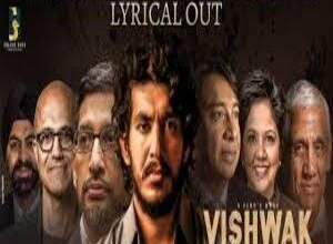 Photo of Hyderabad Maha Nagaram  Lyrics – Vishwak Movie