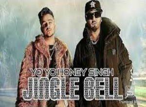Photo of JINGLE BEL  Lyrics – HOMMIE DILLIWALA & YO YO HONEY SINGH