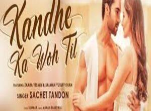 Photo of KANDHE KA WOH TIL Lyrics –  SACHET TANDON
