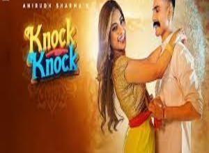 Photo of KNOCK KNOCK Lyrics – ANIRUDH SHARMA