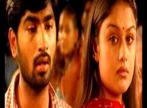 Photo of Kannula Baasalu Teliyavu Song Lyrics –  7/G Brundavan Colony Movie