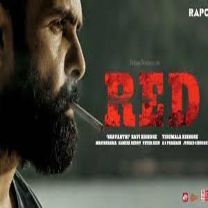 Kaun Acha Kaun Lucha Song Lyrics - RED Movie