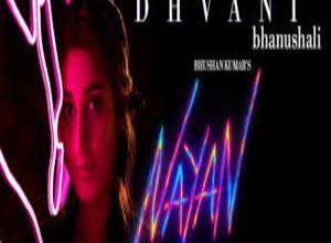 Photo of NAYAN  Lyrics – DHVANI BHANUSHALI