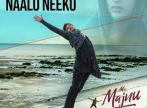 Photo of Naalo Neeku Song Lyrics –  Mr. Majnu Movie