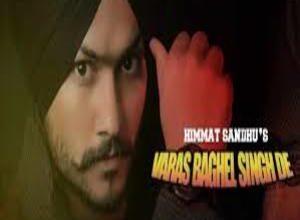 Photo of VARAS BAGHEL SINGH DE Lyrics – Himmat Sandhu