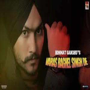 VARAS BAGHEL SINGH DE Lyrics - Himmat Sandhu