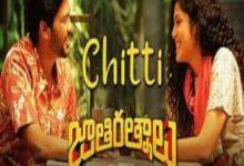 Photo of Chitti Song Lyrics – Jathi Ratnalu Movie