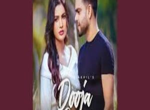 Photo of DOOJA PYAAR Song Lyrics – AKHIL