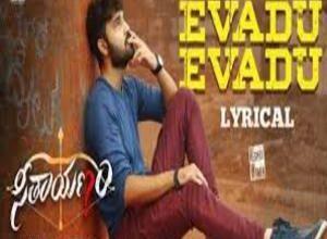 Photo of Evadu Evadu Lyrics – Seethayanam